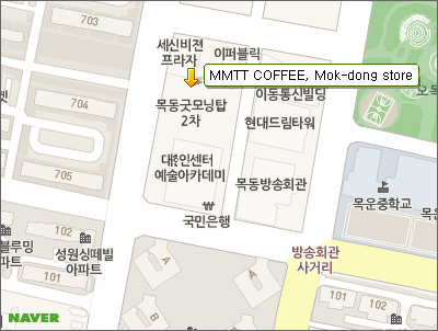 MMTH COFFEE(Mammoth Coffee)
